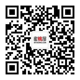 蜜桃屋微信公众平台