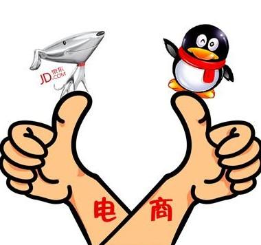 这个可以知道点:腾讯京东联姻