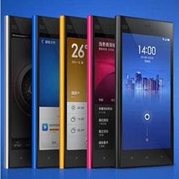 小米官网 MI 小米手机 小米3 16GB 官方降价200元