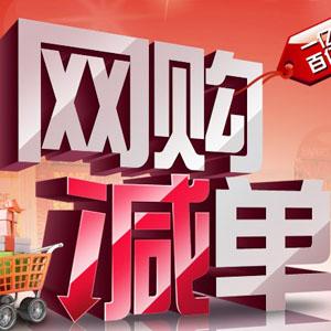资讯:京东、苏宁等使用银联在线支付