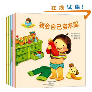 亚马逊中国 12万种好书优惠专场