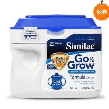 苏宁易购 Similac 美国雅培 金盾较大婴儿和幼儿配方奶粉2段(9-24个月) 624g
