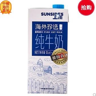 我买网 德国进口 SUNSIDES 上质 海外珍选全脂纯牛奶 1L*10盒