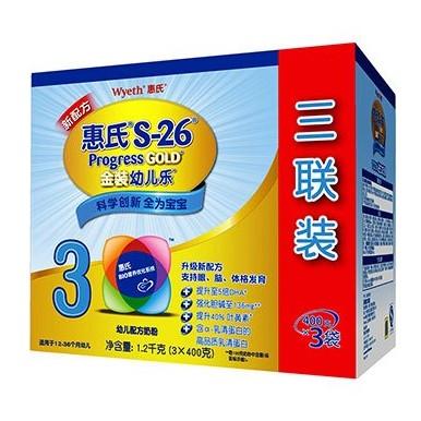 苏宁易购 惠氏S-26金装 幼儿乐幼儿配方奶粉 3段 1.2kg