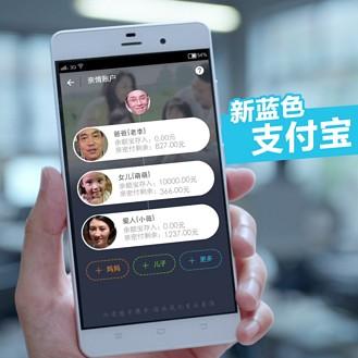 """资讯:支付宝9.0新增""""朋友""""与""""商家""""入口"""