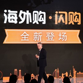"""亚马逊中国推出依托自贸区的""""海外购·闪购""""模式"""