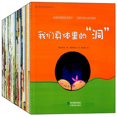 亚马逊中国 16万种图书促销活动