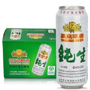 京东商城 燕京啤酒 纯生10度 500ml*12听*5箱