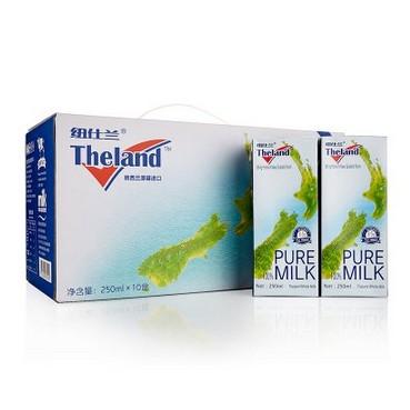 苏宁易购 100集装箱牛奶促销