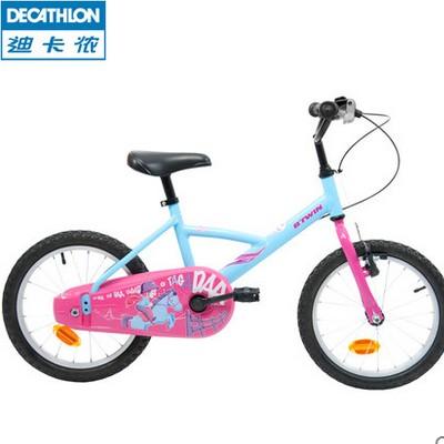 天猫 DECATHLON迪卡侬 16寸儿童自行车
