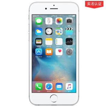京东商城 Apple 苹果 iPhone 6s A1700 16GB 全网通手机
