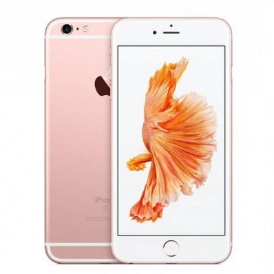 唯品会 Apple 苹果 iPhone 6s 全网通智能手机 64G 玫瑰金历史新低