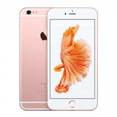 唯品会 Apple 苹果 iPhone 6s 64G 智能手机