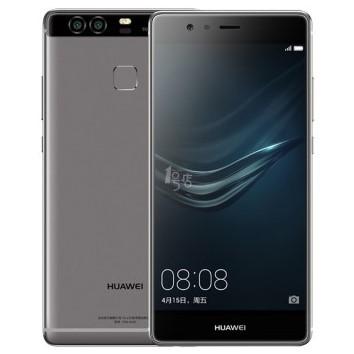 1号店 HUAWEI 华为 P9 3+32GB 全网通智能手机新低价