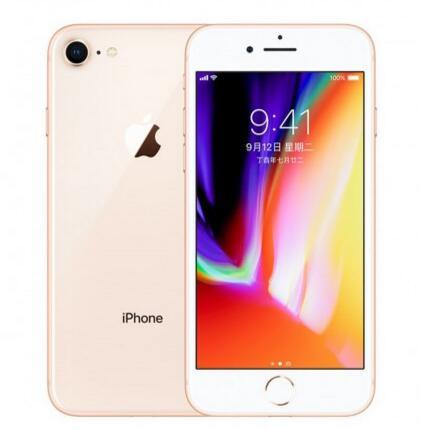 唯品会 Apple 苹果 iPhone 8 智能手机 256GB 金色历史新低