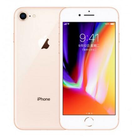 唯品会 Apple 苹果 iPhone 8 智能手机 256GB 金色